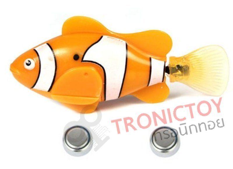 fish robot auto swimming nemo