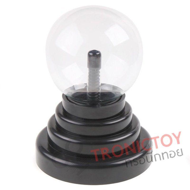 plasma ball พลาสมาบอล สำหรับตกแต่งโต๊ะทำงาน