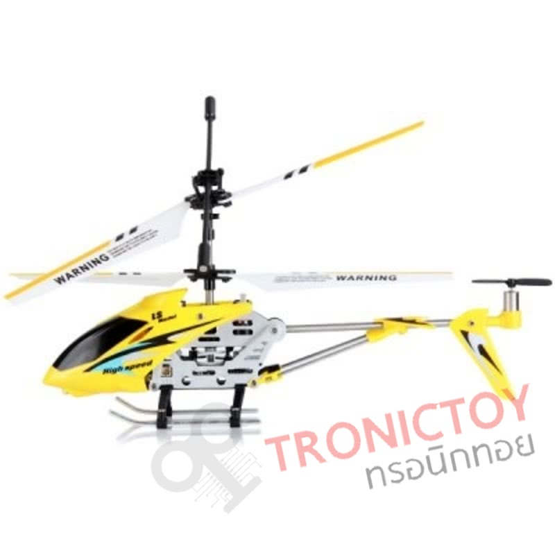 3.5 Channel Helicopter Blue with Remote Control