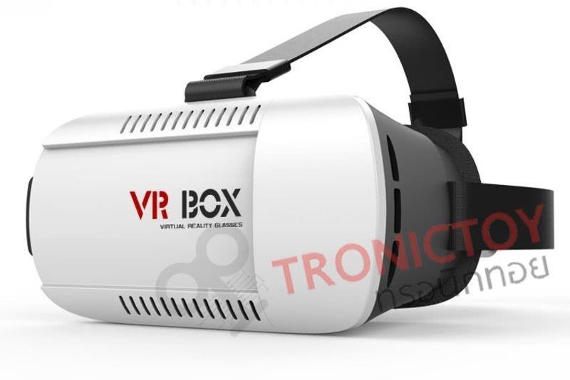 โดรนบังคับวิทยุพร้อมแว่น VR 3 มิติ