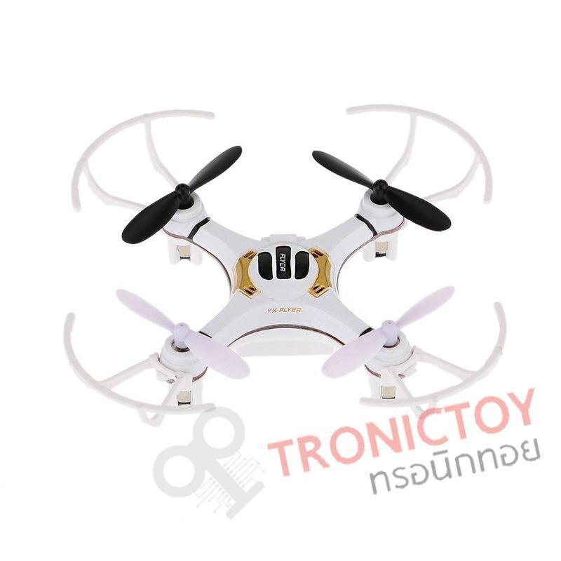 DRONE MINI S QUADCOPTER (WHITE)