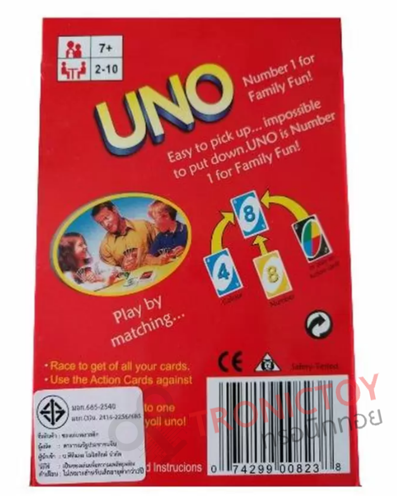 UNO CARD 1 SET FOR PARTY PLAY MULI PLAYER