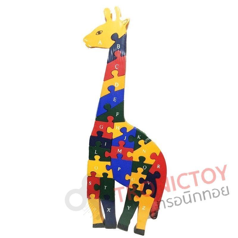 WOOD TOY ANIMAL JIGSAW ALPHANUM LEGO BLOCK