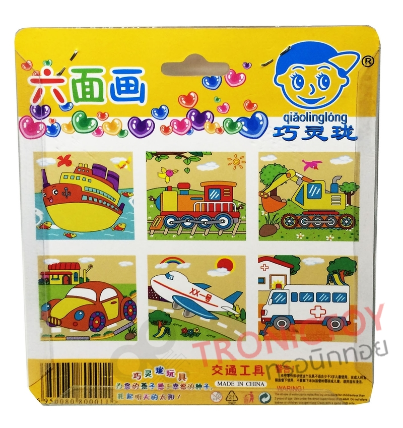 WOOD TOY PUZZLE LEGO FOR CHILD 6D BLOCKS
