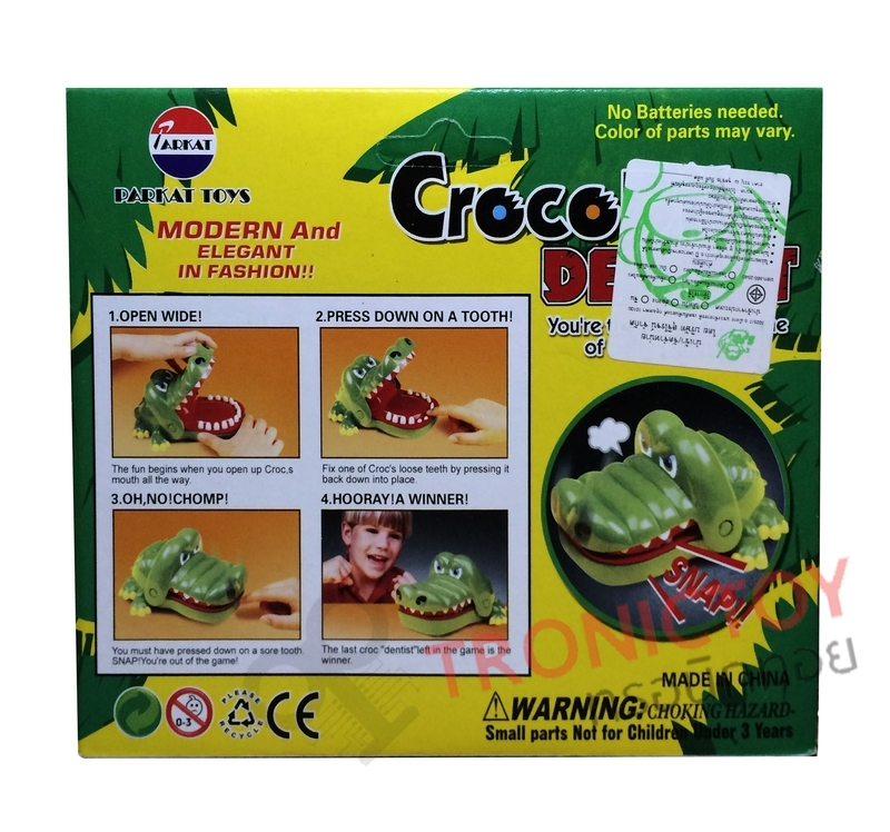 CROCODILE DENTIST (GREEN)