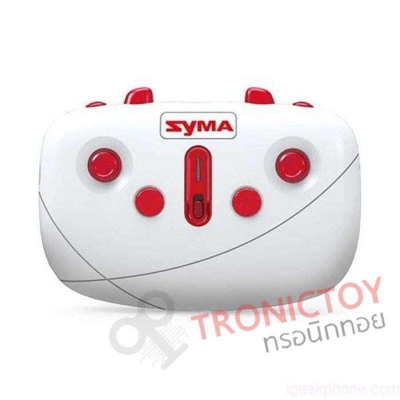 ไซม่า พ็อคเก็ตโดรนบังคับวิทยุ ล็อคระดับความสูงได้ รุ่น เอกซ์ 20 ความถี่ 2.4 GHz Syma RC Pocket Drone X20 Altitude Hold