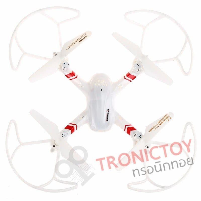 โดรนบังคับวิทยุ 4 ใบพัด สุดยอดอัจฉริยะอากาศยาน พร้อมฟังก์ชัน ปุ่มเดียวบินกลับที่เดิม 2.4 GHz 4 Channel Super-F Intelligent unmanned aerial vehicle quadcopter drone One Key Return White