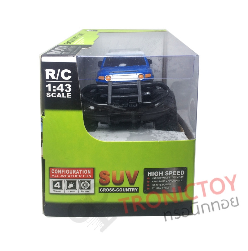 RC High Speed Mini Cross-Country Car Exquisite Line Multi Function Remote Control Light